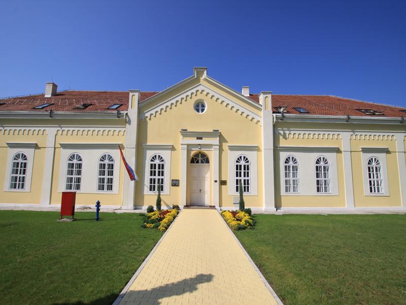 Аrhiv zgrada
