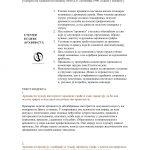 Eticki kodeks arhivista-1