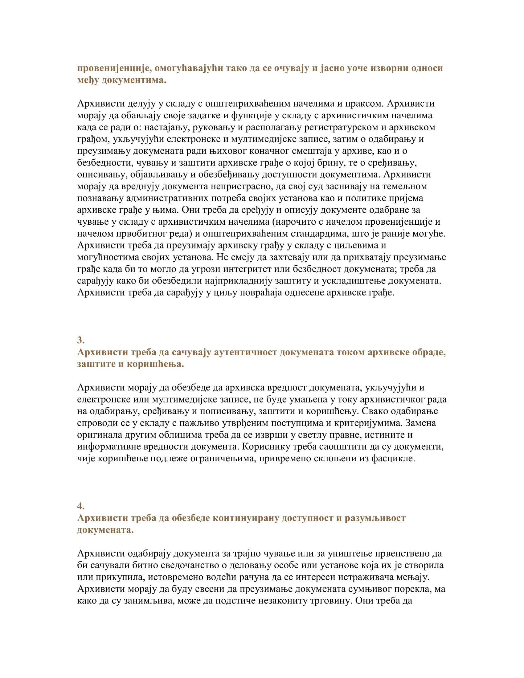 Eticki kodeks arhivista-2