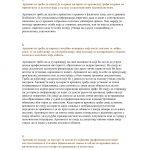 Eticki kodeks arhivista-4